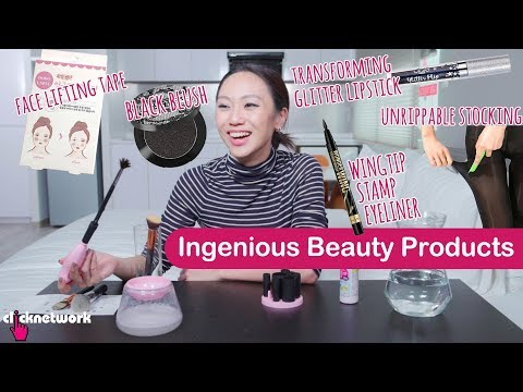 Ingenious Beauty Products - Tried and Tested: EP126
