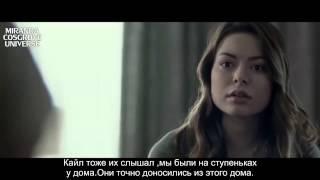 Nonton The Intruders 2015 Miranda Cosgrove  Austin Butler                           Film Subtitle Indonesia Streaming Movie Download