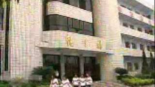 Suining China  city photos gallery : Suining China 1999 (Part 3)