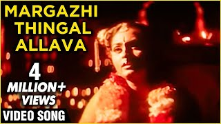 Margazhi Thingal - Sangamam - Vindhiya&Delhi Ganesh