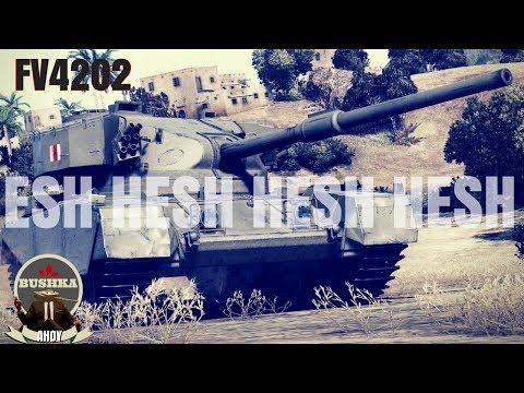 The FV4202 Got its Old Gun Back World of tanks Blitz