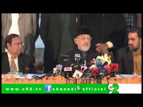 Dr. Tahir ul Qadri's Press Conference on Election Comission issue - 31st Jan 2013
