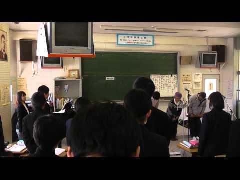 広島県立大柿中学校 民謡授業 語り編4