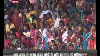 पंचायती राज दिवस पर प्रधानमंत्री का संबोधन