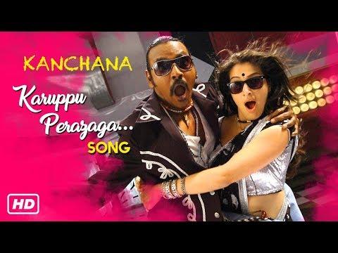 Video Karuppu Perazhaga Video Song | Kanchana Tamil Movie Songs | Raghava Lawrence | Lakshmi Rai | Thaman download in MP3, 3GP, MP4, WEBM, AVI, FLV January 2017