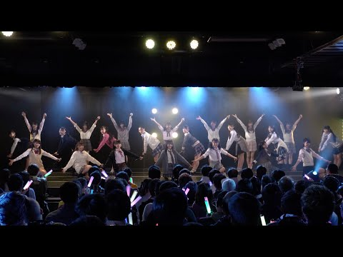 , title : 'SKE48 U-18大晦日特別公演2019「アンテナ」/2019年12月31日'