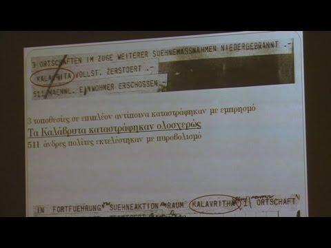 Πρώτη παρουσίαση των Γερμανικών Αρχείων της Κατοχής από τη Διεύθυνση Ιστορίας Στρατού