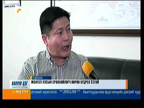 Монгол Улсын Ерөнхийлөгч өөрөө огцрох ёстой