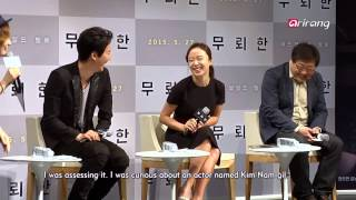 Nonton Showbiz Korea   Press Conference Of The Shameless                             Film Subtitle Indonesia Streaming Movie Download