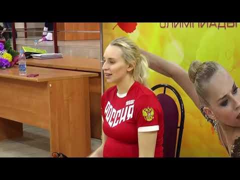 18 ноября 2018 года - Мастер-класс Яны Кудрявцевой в Самаре