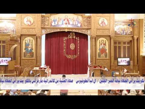 كنيسة مارمرقس بالكويت - الإجتماع العام يوم الخميس الموافق ٢٠ أكتوبر ٢٠١٦ بحضور نيافة الأنبا أنطونيوس