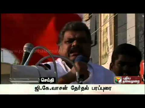 Live-G-K-Vasan-speech-at-election-campaign-in-Tiruchendur