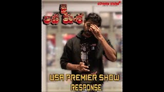 Video Jai Lava Kusa USA Premier Show Audience Response MP3, 3GP, MP4, WEBM, AVI, FLV April 2018