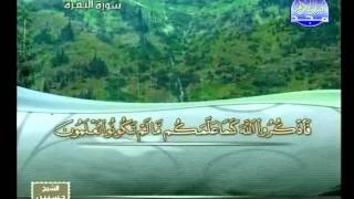 HD الجزء 2 الربعين 7 و 8 : الشيخ محمود علي البنا رحمه الله