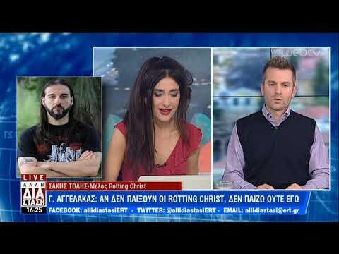 Γιατί ματαιώθηκε η συναυλία των Rotting Christ σε δημοτικό χώρο της Πάτρας
