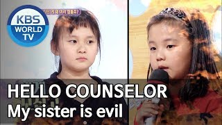 Video My sister is evil [Hello Counselor/ENG, THA/2019.06.21] MP3, 3GP, MP4, WEBM, AVI, FLV Juli 2019