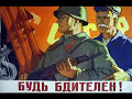 The Great Soviet man Stalin, the Great Soviet Empire, the Great Soviet people, the Great RKKA.
