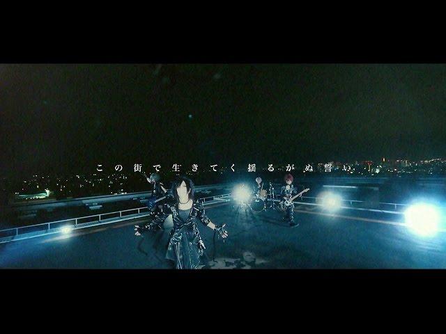 BLESSCODE/Imperial City 【MV FULL】
