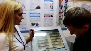 Режим работы клиентских служб Пенсионного фонда в Петрозаводске