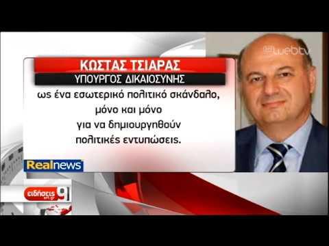 Υπόθεση Novartis: Τα σενάρια για τον Δ. Παπαγγελόπουλο | 21/09/2019 | ΕΡΤ