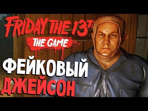 НОВЫЙ ДЖЕЙСОН 5, ФАТАЛИТИ И КАРТА ПАЙНХЕРСТ - Friday 13th The Game (пятница 13 игра на русском) #86