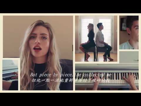 ☆【中英文歌詞】Piece By Piece - Kelly Clarkson - Sam Tsui & Kirsten Collins Cover☆