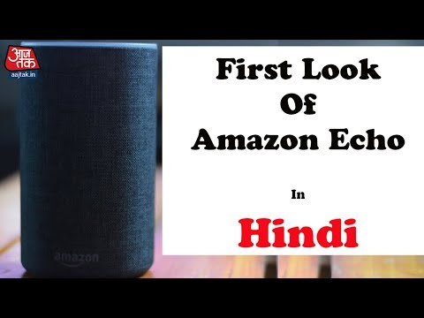 🔴Amazon Echo India Live unboxing and skill test