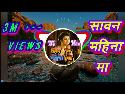 Video Dj mix सावन महिनामा तुला | Sawan Mahinama Tula Yaad Dj Mix | New ahirani song bass boosted download in MP3, 3GP, MP4, WEBM, AVI, FLV January 2017