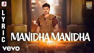 Download Lagu Puli - Manidha Manidha Lyric | Vijay, Shruti Haasan, Hansika Motwani | DSP | Chimbu Deven Mp3