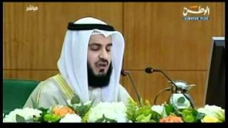Sheik Mishary al Afasy Quran Recitation
