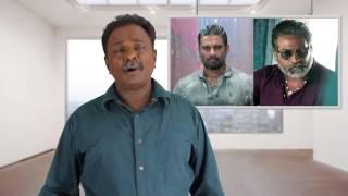 Video #VikramVedha  Tamil Movie Review - #Madhavan - #VijaySethupathi  -  Tamil Talkies MP3, 3GP, MP4, WEBM, AVI, FLV April 2018