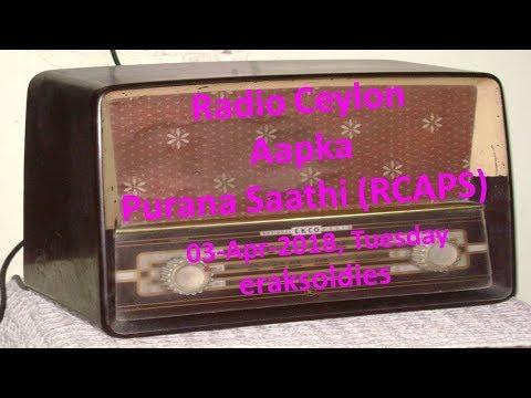 Video Radio Ceylon 03-04-2018~Tuesday Morning~02 Purani Filmon Ka Sangeet download in MP3, 3GP, MP4, WEBM, AVI, FLV January 2017