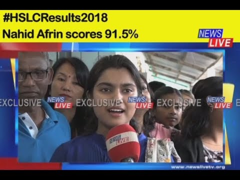 Video EXCLUSIVE: Singer Nahid Afrin speaks to News Live after passing HSLC exam with flying colours download in MP3, 3GP, MP4, WEBM, AVI, FLV January 2017