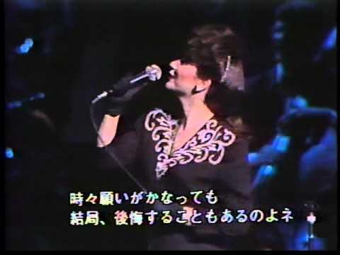 Tekst piosenki Linda Ronstadt - Falling In Love Again po polsku