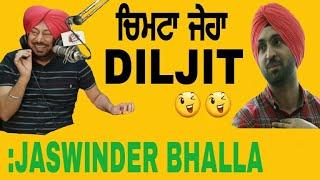 Video риЪри┐риориЯри╛ риЬри┐ри╣ри╛ рижри┐ри▓риЬрйАрид    JASWINDER BHALLA MP3, 3GP, MP4, WEBM, AVI, FLV November 2018