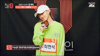 Video Choi Hyunsuk funny & cute moments #1   YG TRAINEE MP3, 3GP, MP4, WEBM, AVI, FLV Februari 2019