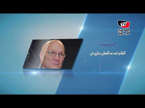 قالوا| عن معركة المصريين في مواجهة الإرهاب..ودولة جنوب السودان