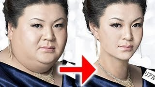 Daily Mail紙Online版に取り上げられました。http://www.dailymail.co.uk/femail/article-2814096/The-Photoshop-diet-Time-lapse-YouTube-video-shows-easy-lose-pounds-transform-body.html画像の出典 www.ssp.co.jp「マツコデラックスが痩せた画像 美人過ぎワロタww」でおなじみ