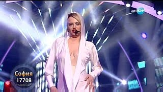 Sofia - Can't Get You Out Of My Head (Като Две Капки Вода) (Kylie Minogue Cover) vídeo clip