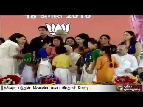 Narendra-Modi-celebrates-Raksha-Bandhan-with-school-kids