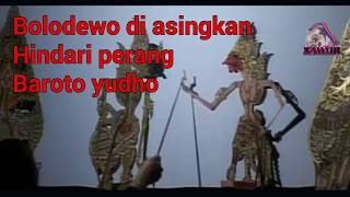 Video Bolodewo dasingkan dari BAROTOYUDHO MP3, 3GP, MP4, WEBM, AVI, FLV Desember 2018