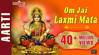 Video Om Jai Lakshmi Mata |ऊँ जय लक्ष्मी माता  Diwali Special Pooja Aarti | Laxmi  Aarti|Anuradha Paudwal download in MP3, 3GP, MP4, WEBM, AVI, FLV January 2017