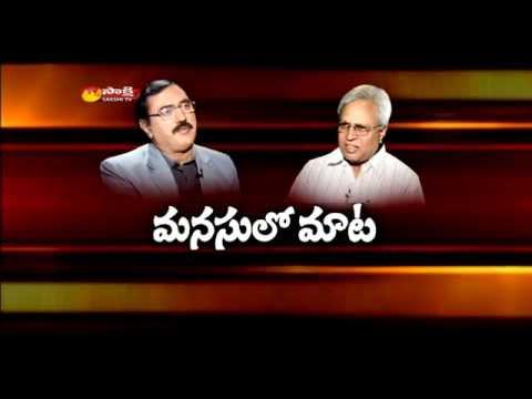 Sakshi Special Interview with Undavalli Arun Kumar || Manasulo Maata - Watch Exclusive