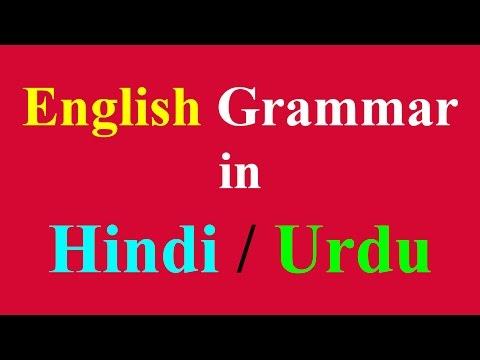 english grammar in hindi english tenses lessons for beginn