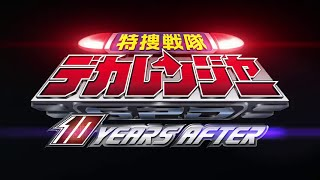 Nonton Tokusou Sentai Dekaranger 10 Years After  Full Movie  English Subs Film Subtitle Indonesia Streaming Movie Download