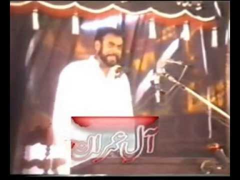 Video ZAKIR SYED SABIR HUSSAIN SHAH OF BAHL 1994 download in MP3, 3GP, MP4, WEBM, AVI, FLV January 2017