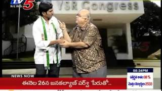 daas news satires on chiru 150th movie tv5 news