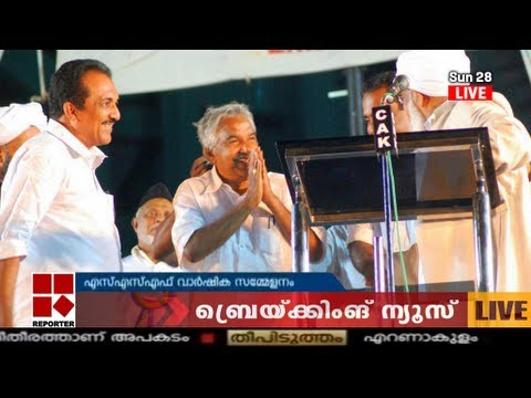 40th - KERALA CHIEF MINISTER OOMMEN CHANDY SPEECH IN INTERNATIONAL STADIUM KOCHI @ SSF 40TH ANNIVERSARY.