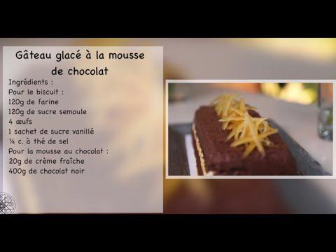 Choumicha : Recette facile de Gâteau à la Mousse chocolat