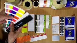 Купить этикетки для маркировки товаров.